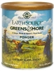 Solgar Greens and More Powder 9.5 oz.
