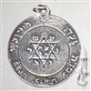 Second Seal Of Jupiter Amulet