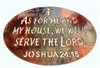 Joshua 24:15 Metal Wall Art