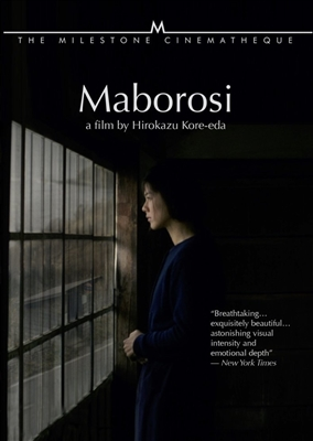 Maborosi 05/18 Blu-ray (Rental)