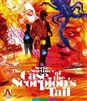 (Releases 2018/07/17) Case of the Scorpion's Tail 06/18 Blu-ray (Rental)