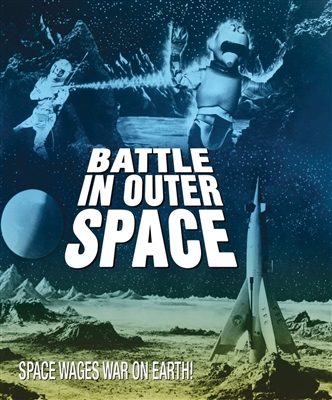 Battle in Outer Space 09/18 Blu-ray (Rental)