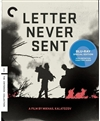 Letter Never Sent Blu-ray (Rental)