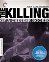 Killing of a Chinese Bookie Blu-ray (Rental)