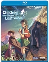 Children Who Chase Lost Voices Blu-ray (Rental)