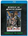 Godzilla vs Gigan: Godzilla on Monster Island Blu-ray (Rental)