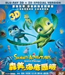 Turtle's Tale: Sammy's Adventures 3D Blu-ray (Rental)