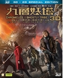 Chronicles of the Ghostly Tribe 3D 06/16 Blu-ray (Rental)