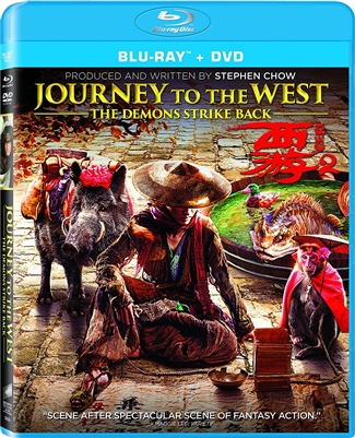 Journey to the West: The Demons Strike Back Blu-ray (Rental)