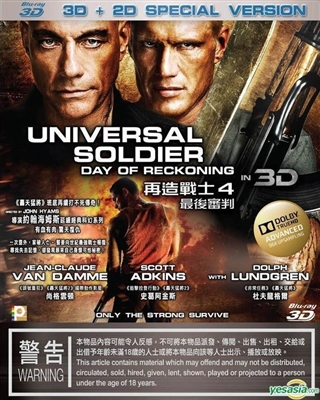 Universal Soldier Day of Reckoning 3D Blu-ray (Rental)
