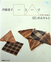 Square Triangle