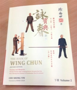 Chu Shong Tin - 2013 Book of Wing Chun Vol 2 (Revised Edition) HARDBACK