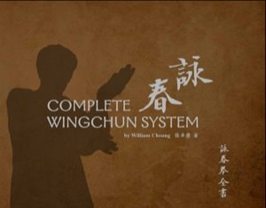William Cheung - Complete Wing Chun System - Signed!