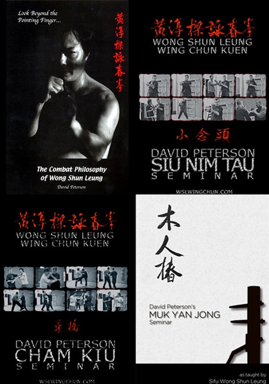 Bundle - David Peterson Wing Chun Collection