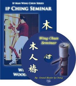 Ip Ching - Wooden Dummy Reveal Seminar