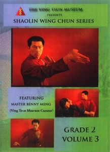 Shaolin Wing Chun Series: Level 2 Vol 3 DVD