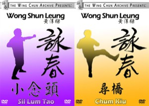 Bundle - Wong Shun Leung - Wing Chun Set