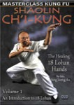 Seng Jeorng Au - Ch'i Kung (The Healing 18 Lohan Hands) Vol 1 - Intro to 18 Lohan