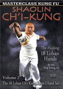 (Download Only) Seng Jeorng Au - Ch'i Kung (The Healing 18 Lohan Hands) Vol 2  -The Shaolin 18 Lohan Ch'i Kung Form