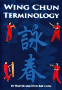 (Download Only) Sam Chan - Wing Chun Terminology