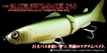 Deps Slide Swimmer 250 Slow Sink