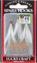 Luckycraft Feathered Treble Hook