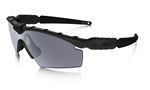 Oakley Industrial M Frame 2.0  Glasses