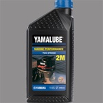 Yamalube 2-M 2-Stroke Engine Oil