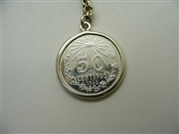 1945 50 cents Mexican Coin Keychain
