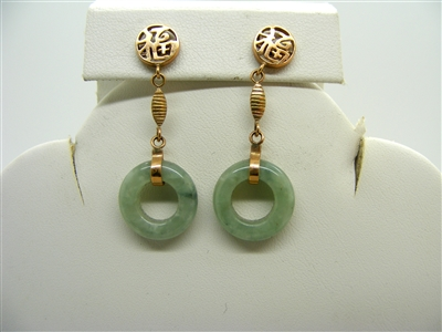 Round Natural Jade Earrings