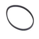 Bissell Large Geared Pump Belt | 160-6418,B-160-6418,1606418