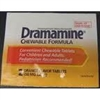 Dramamine 2/ct Single Dose Pouches (Box of 25 packets)