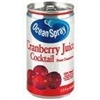 Cranberry Juice 5.5 oz can