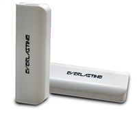 Power Bank 2600mAh White