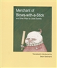 Merchant of Blows-with-a-Stick: And other plays by Louis Duranty