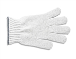 Ansell Multi-Knit Poly/Cotton Gloves (pair)