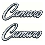 1968-69 Camaro Deluxe Door Panel Emblems