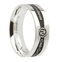 "Sterling Silver Wide Siorai ""Irish Words"" Celtic Wedding Ring 7.2mm"