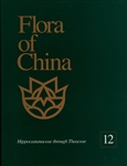 Flora of China, TEXT Volume (12) TWELVE, Fabaceae