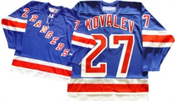 Official CCM 550 New York Rangers #27 Alexei Kovalev Jersey