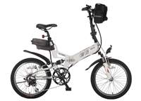 EG Vienna 250 Folding Bike