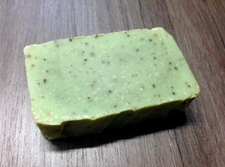 Lemongrass & Rosemary Coffee Soap enriched with organic Clipper Coffee