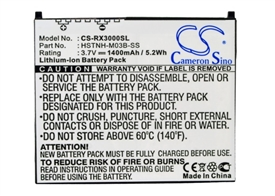 HP iPAQ RX3715 HX2490 Battery