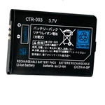 Nintendo 3DS N3DS Battery