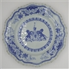 English Blue Transferware Armorial plate for the Worshipful Company of Salters, Circa 1825