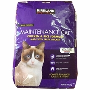 Kirkland Cat Food Maintenance  Chicken and Rice 25 lb