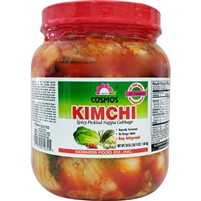 Sunluck Kimchee Hot 16oz