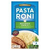 Pasta Roni Butter/Garlic 4.7oz