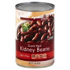 Signature Kitchens Kidney Beans Dark Red 15oz