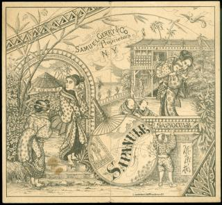 Samuel Gerry & Co. Proprietors . Trade Card: Sapanule a Celebrated Glycerine Lotion. L Sunderland Lithographers. Providence, RI. c1880s